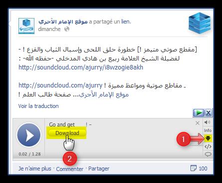 الاســـم:2012-11-27_11h22_19.png المشاهدات: 1605 الحجـــم:43.6 كيلوبايت