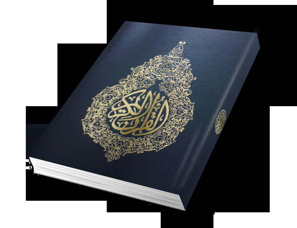 اضغط على الصورة لعرض أكبر.  الإسم:Quraan.png مشاهدات:2252 الحجم:686.5 كيلوبايت الهوية:36311