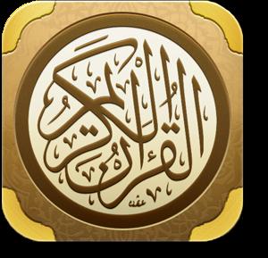 اضغط على الصورة لعرض أكبر.  الإسم:icon-quran.png مشاهدات:60 الحجم:145.0 كيلوبايت الهوية:36577