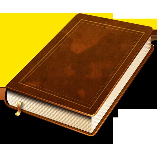 اضغط على الصورة لعرض أكبر.  الإسم:red-book.png مشاهدات:51 الحجم:251.7 كيلوبايت الهوية:36579