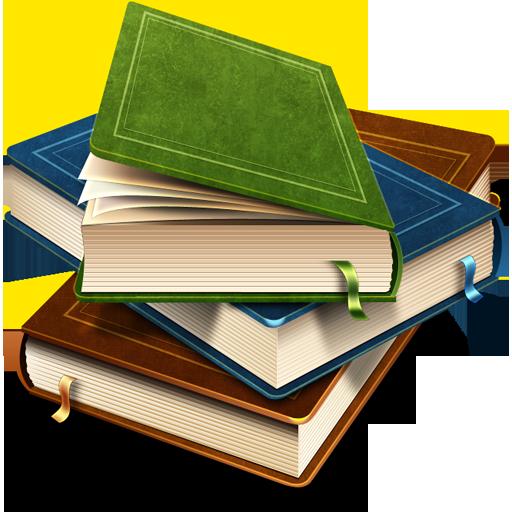اضغط على الصورة لعرض أكبر.  الإسم:books-icon-512.png مشاهدات:57 الحجم:319.3 كيلوبايت الهوية:36586