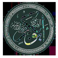 اضغط على الصورة لعرض أكبر.  الإسم:Abu_bakr.png مشاهدات:47 الحجم:80.5 كيلوبايت الهوية:39689