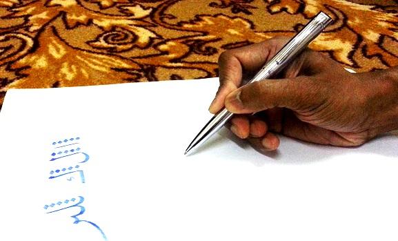 الاســـم:بعد المسافة بين الأصابع ورأس القلم.jpg المشاهدات: 2704 الحجـــم:80.2 كيلوبايت