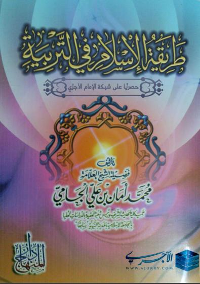 اضغط على الصورة لعرض أكبر.  الإسم:islam.PNG مشاهدات:119 الحجم:652.2 كيلوبايت الهوية:57817