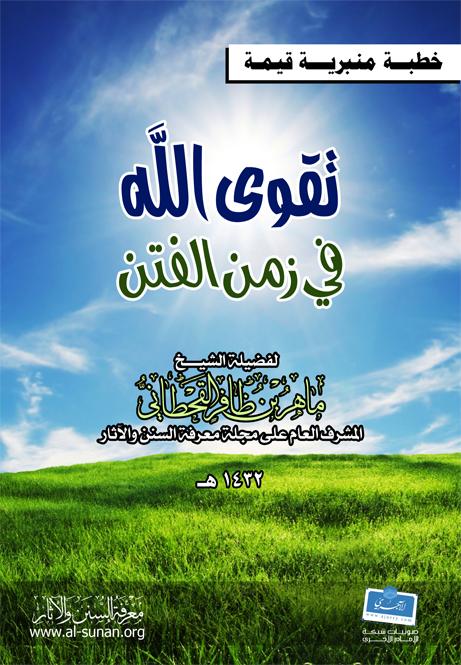 http://www.ajurry.com/vb/attachment.php?attachmentid=11185&stc=1&d=1305902939