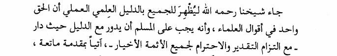 أصل صفة صلاة النبي صلى attachment.php?attachmentid=12124&stc=1&d=1310742947