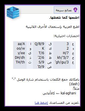 الاســـم:2013-02-23_22h09_45.png المشاهدات: 978 الحجـــم:21.0 كيلوبايت