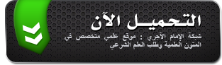 الاســـم:others.png المشاهدات: 126286 الحجـــم:49.0 كيلوبايت