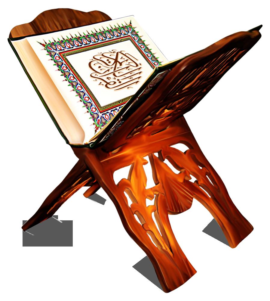 اضغط على الصورة لعرض أكبر.  الإسم:quran.png مشاهدات:2111 الحجم:796.8 كيلوبايت الهوية:40455